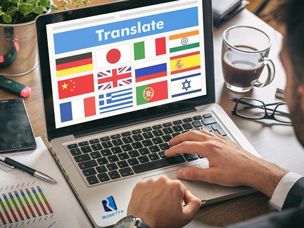 معايير تقييم جودة الترجمة