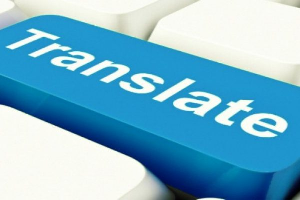 مكتب الشنواني للترجمة المعتمدة