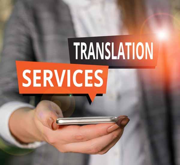 كيفية ترجمة الأبحاث العلمية