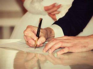 هل يحق للسعودي الزواج من أجنبية
