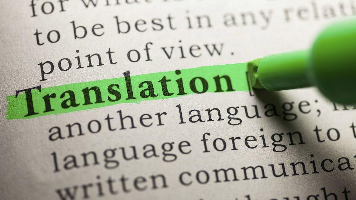 أسعار الترجمة في الرياض