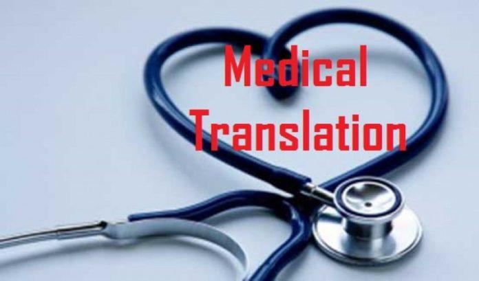 ترجمة تقارير طبية الدمام