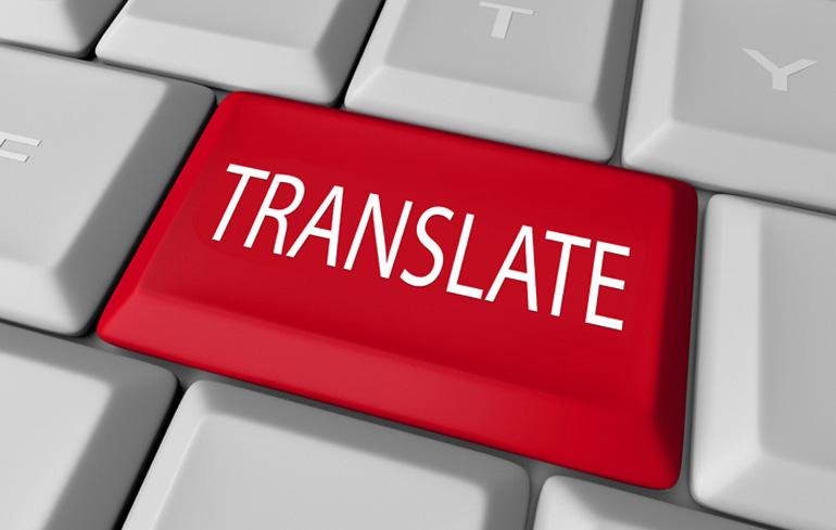 ترجمة فورية معتمدة