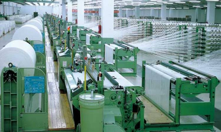 تكلفة انشاء مصنع غزل ونسيج