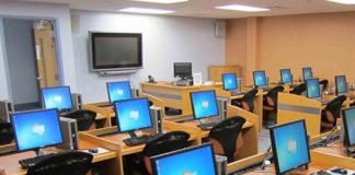 دراسة جدوى لمركز تدريب كمبيوتر