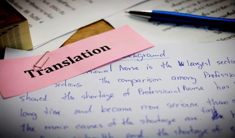 سعر ترجمة شهادة