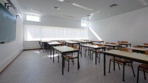 كيفية انشاء معهد تعليمي