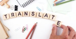 ما هي الترجمة المعتمدة