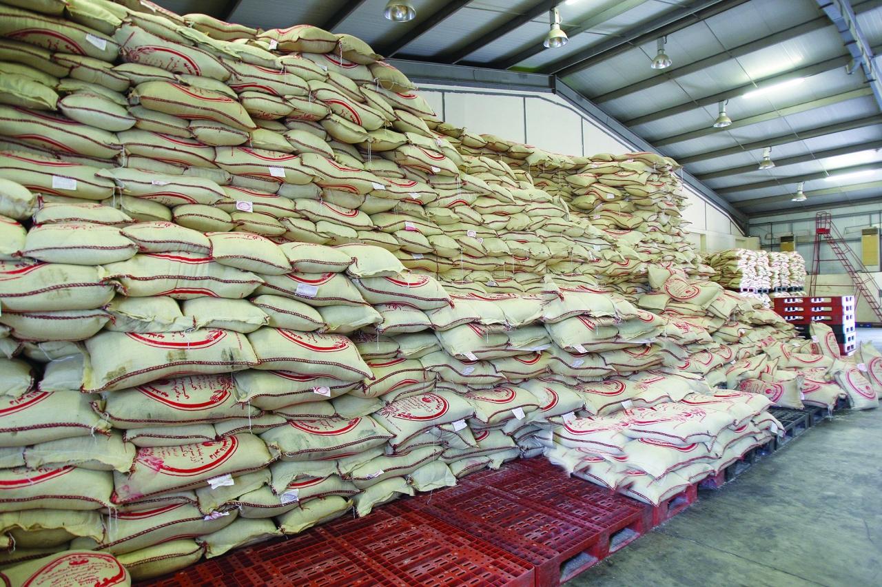 مشروع استيراد الأرز