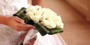 استعلام عن طلب تصريح زواج