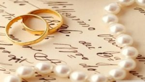 معقب موافقة زواج