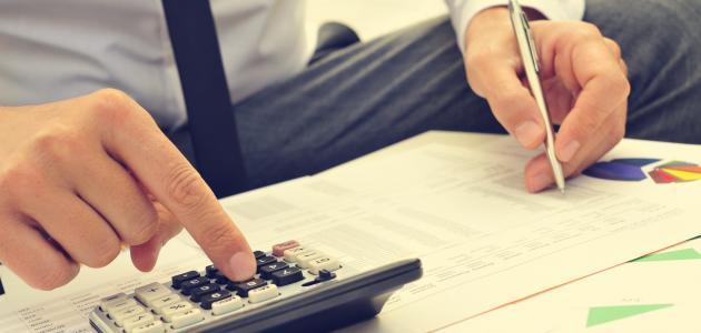 تسديد الديون بالتقسيط بالرياض