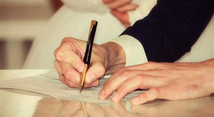 زواج الموظف الحكومي من أجنبية