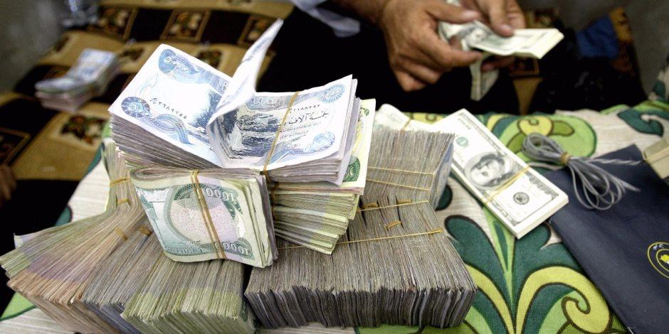 سداد القروض في الرياض