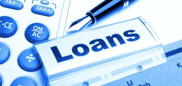 سداد القروض والحصول على قرض جديد من الراجحي