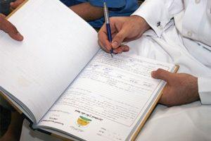 شروط زواج السعودية من أجنبي مقيم ٢٠١٩