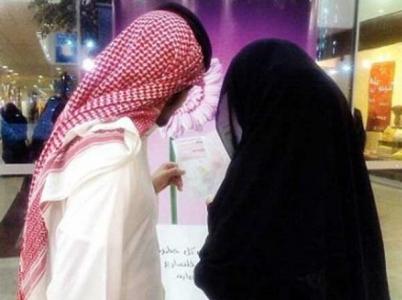 مدة معاملة زواج السعودي من اجنبيه