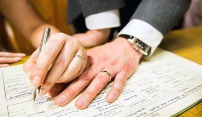 معاملات زواج السعوديه من اجنبي