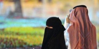 معاملات زواج السعودي من اجنبيه