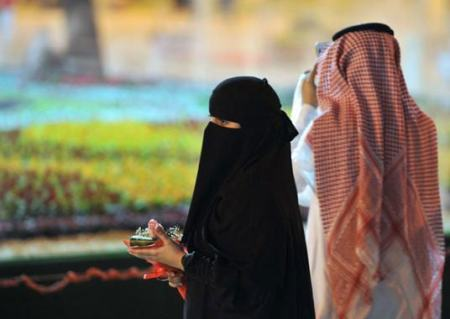 معاملة زواج السعودي من اجنبيه 2020