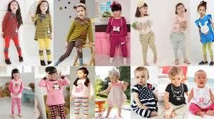 ملابس أطفال مستوردة بالجملة