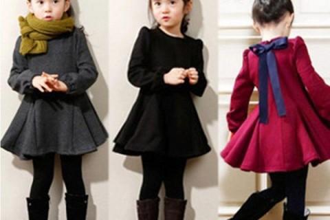 ملابس اطفال للبيع اون لاين