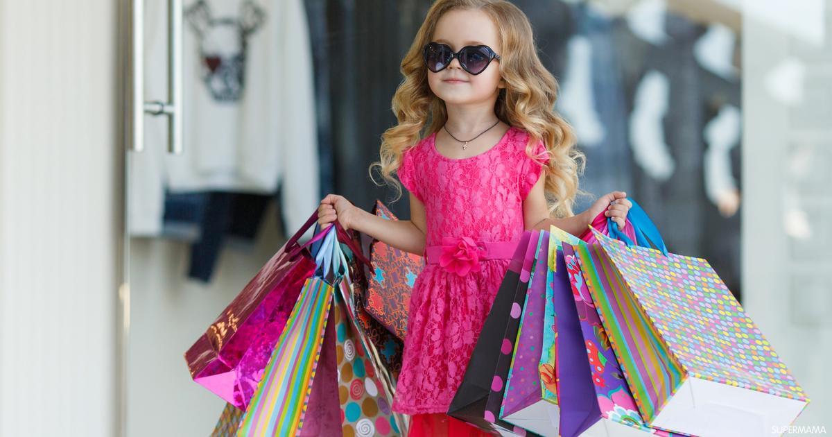 مواقع بيع ملابس اطفال صينية