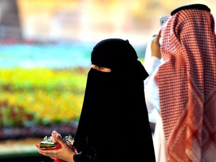 اثبات الزواج في السعودية