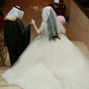 تصريح زواج السعودي