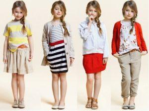 جملة ملابس اطفال بالرياض