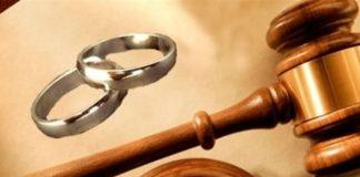 دعوى اثبات زواج في السعودية