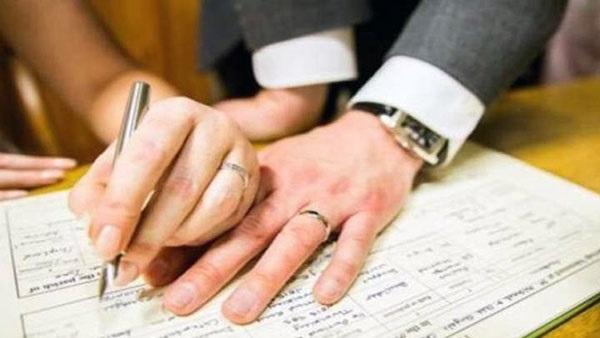 صك إثبات زواج