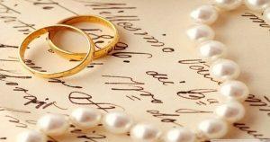 ماهي عقوبة الزواج بدون تصريح؟