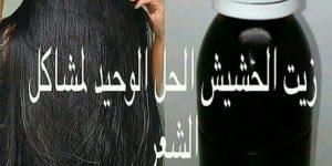 سعر زيت الحشيش الافغاني الاصلي في السعودية