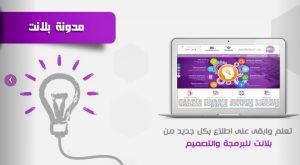 قانون التجارة الالكترونية في السعودية