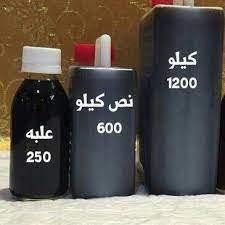 متجر الزيت الافغاني